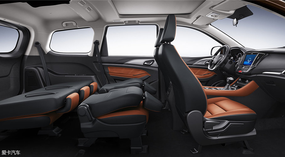 北汽幻速H5官图发布 将9月底正式上市