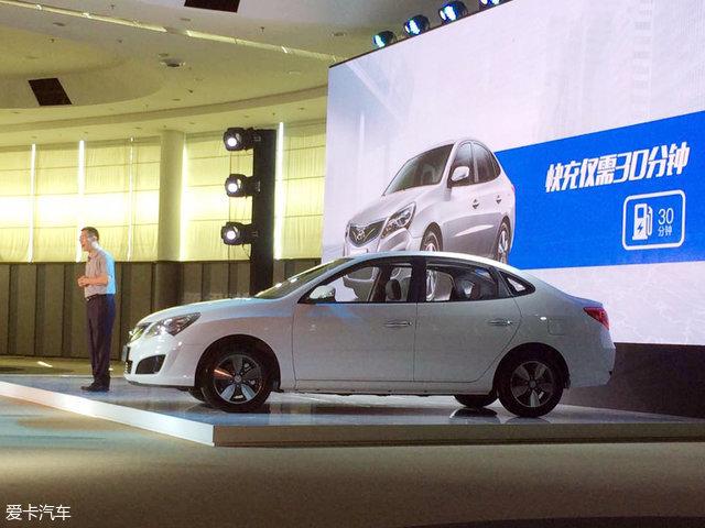 北京现代伊兰特EV正式上市
