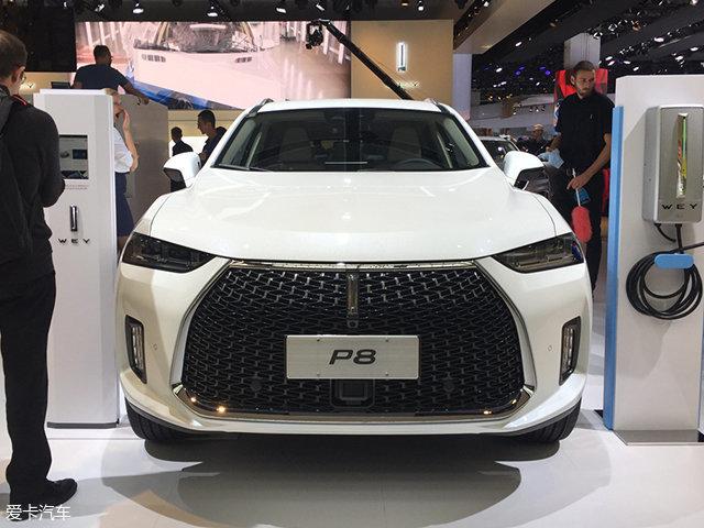 2017法兰克福车展:WEY P8车型全球首发