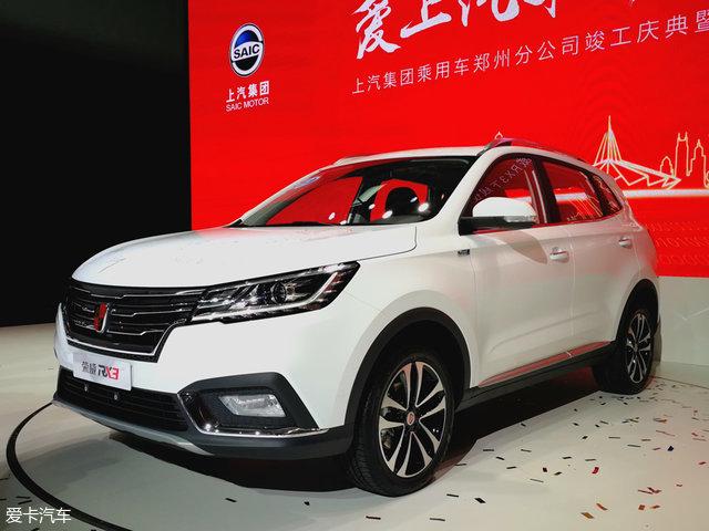 荣威RX3将于11月正式上市-上汽俞经民谈郑州速度 得益于体系成熟高清图片