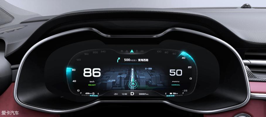 名爵6混动版将亮相广州车展 油耗仅1.5L