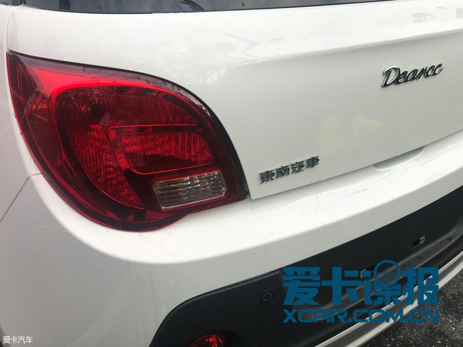 广州车展探馆 电咖首款车型EV10抢先看
