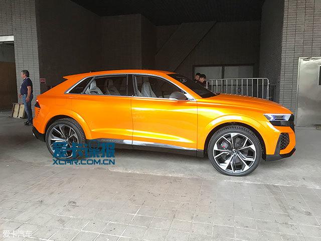 广州车展探馆:奥迪Q8 Sport概念车曝光