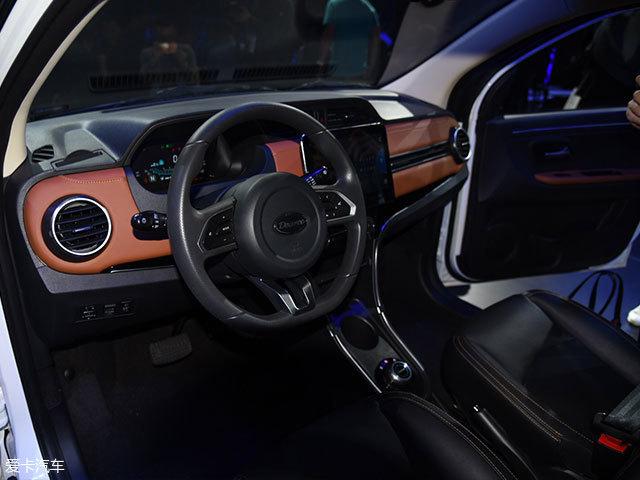 电咖EV10上市 补贴后售5.98万-6.78万