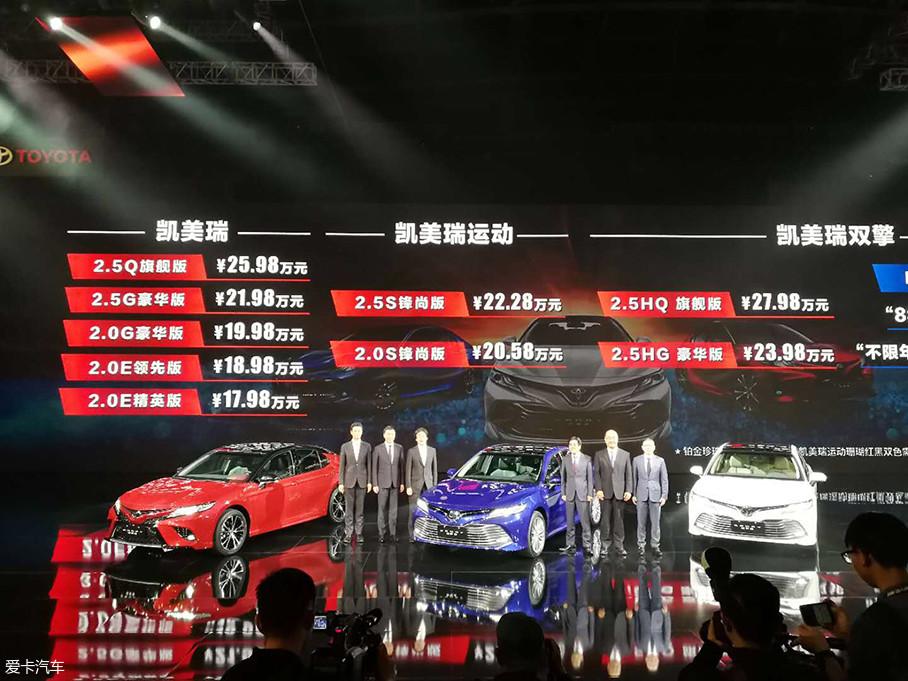 在中国市场,凯美瑞双擎有2种配置,价格分别是23.98万元和27.98万元。与同配置的燃油版车型相比,双擎车型的价格贵了2万元。