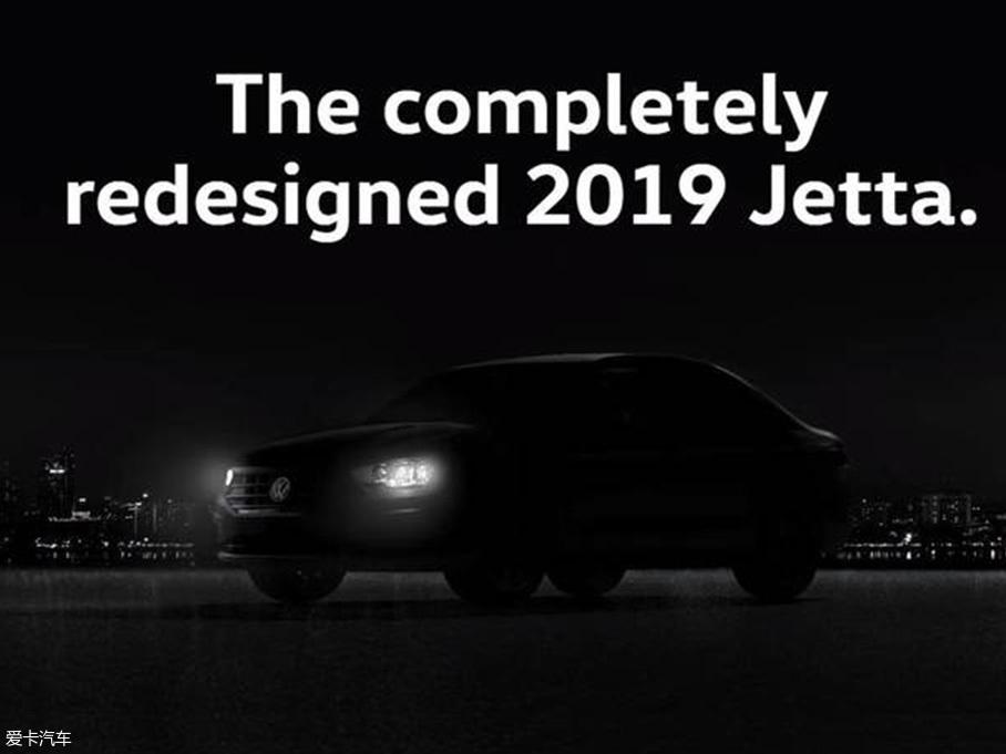 大众新一代Jetta预告图