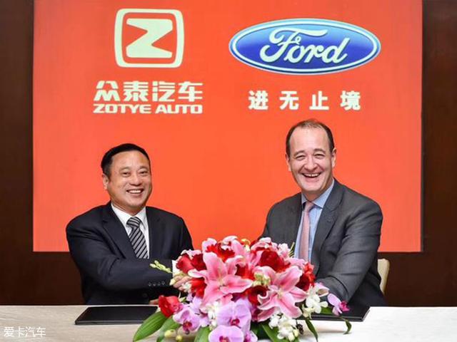 福特众泰在华组建合资公司 发力新能源