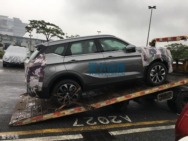 2017广州车展探馆:华晨中华V6抢先曝光