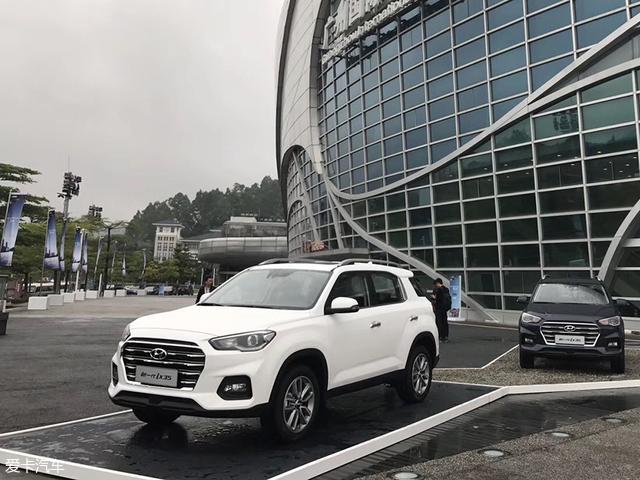 北京现代新一代ix35正式上市