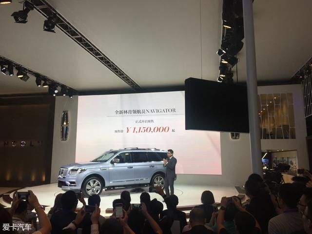2017广州车展:哈弗新H6 1.5T正式上市