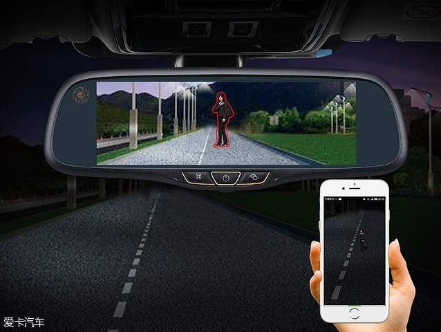 汽车夜视智能后视镜导航 哪个牌子好?