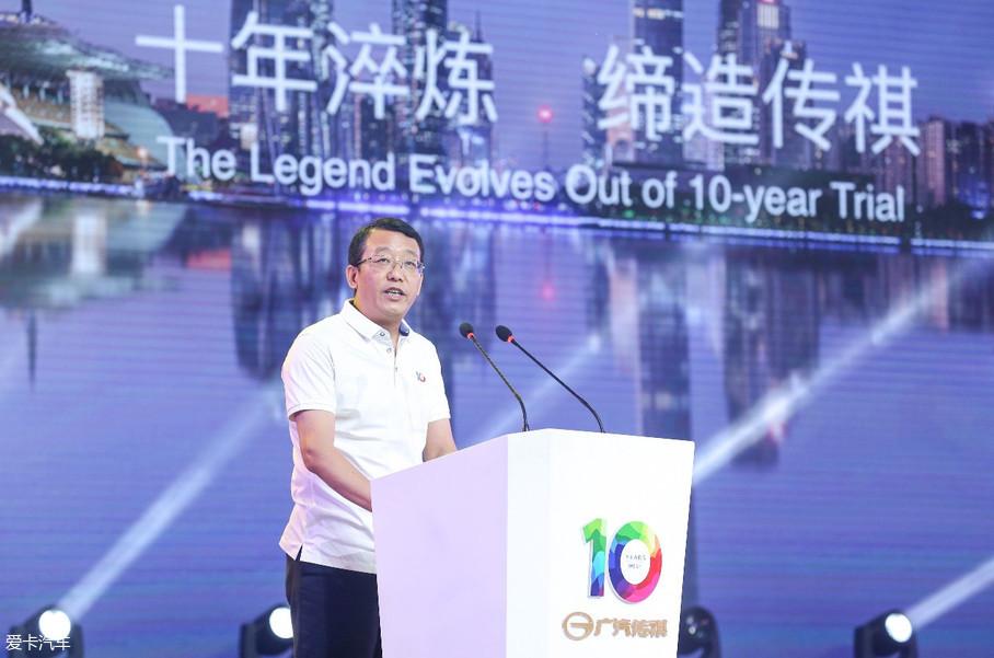 广汽传祺新品牌精神与企业文化