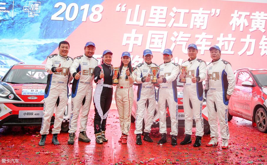 奇瑞eQ1新能源冠军车队征战中国拉力赛-爱卡汽车