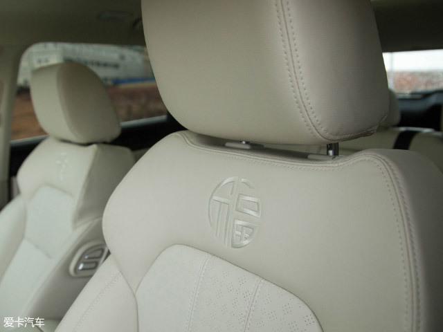 众泰T700定制版正式上市 售价13.98万元