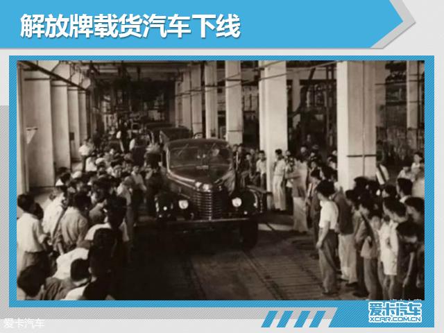 追忆世界汽车领袖