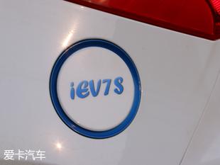 爱卡试驾江淮iEV7S