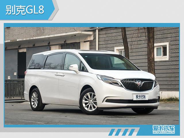 5月份,别克GL8销量达1.5万辆,环比上月增长了18.11%,排名MPV车型榜单第二位,别克GL8销量占合资商务MPV车型总市场份额的41.55%。今年1-5月,别克GL8共销售了6.41万辆,在中国市场,别克GL8是MPV市场的一个标志性符号,离不开上汽通用品牌影响力、定位精准等方面的因素,以及多年以来在中国市场的深耕细作。