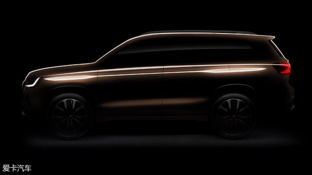 上汽荣威RX8预告图流出 有望上半年上市