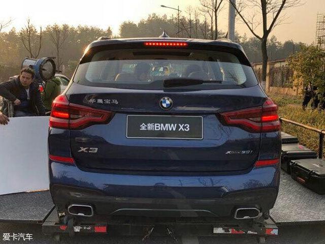 华晨宝马新X3实车图曝光 今年夏季上市