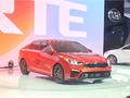 2018北美车展 起亚新一代Forte正式发布
