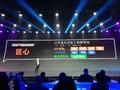 捷途SUV北京车展集体亮相 iPeL平台打造