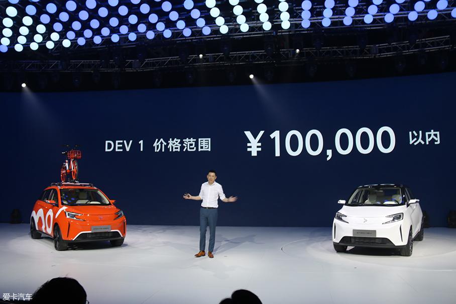 SITECH新特首款电动汽车DEV 1正式发布