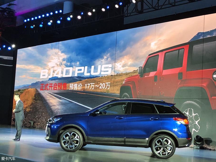 北京BJ40 PLUS预售价格公布 17-20万元