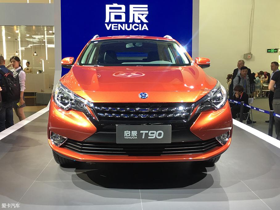2018款启辰T90正式发布
