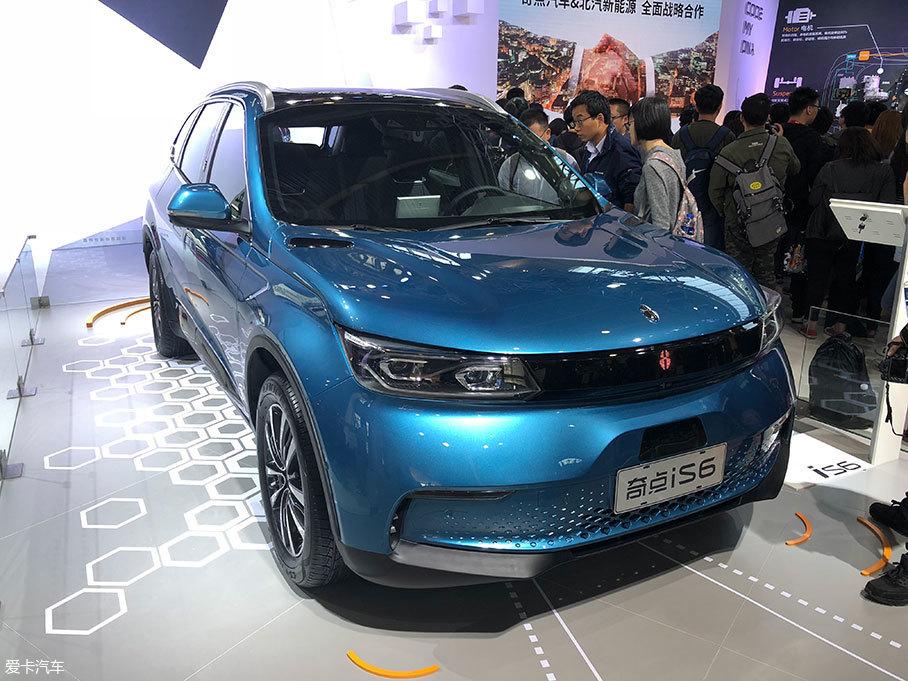 2018北京车展:奇点iS6正式发布亮相