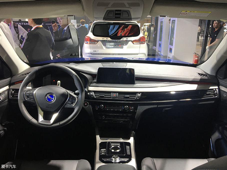2018北京车展:汉腾X7 PHEV正式亮相!