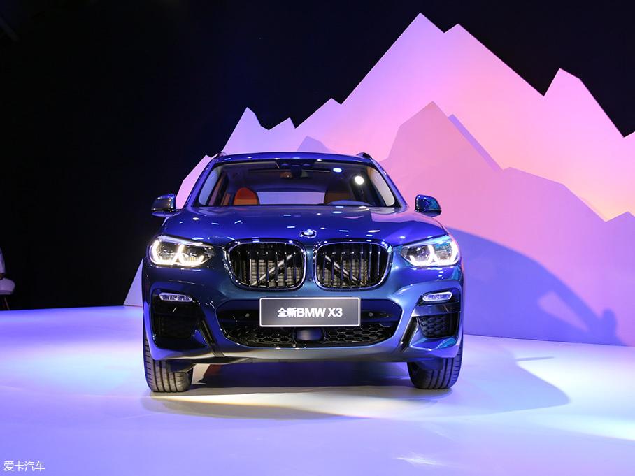 2018北京车展 华晨宝马全新一代X3上市