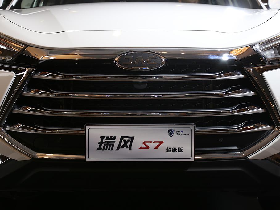 江淮瑞风S7超级版上市