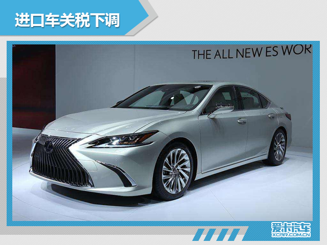 改革开放40周年 中国汽车行业政策变迁