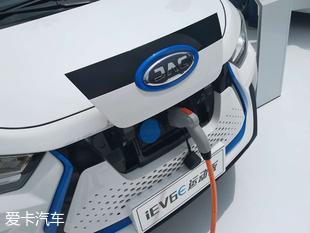 江淮iEV6E运动版正式亮相 续航达390km