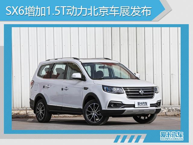 一季度SUV热度高居不下 中国品牌强助攻