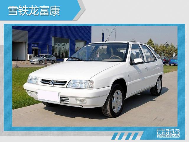 富康成神龙新能源品牌 首款车型8月发布