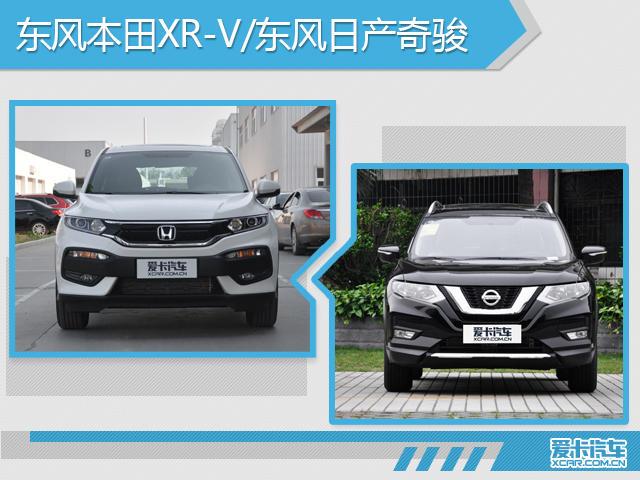 从日系品牌SUV车型市场布局来看,东风本田UR-V、CR-V、XR-V,广汽丰田汉兰达,一汽丰田RAV4、普拉多,广汽本田冠道、缤智,东风日产劲客、奇骏、逍客、楼兰实现了SUV产品的全面覆盖,与此同时,广汽丰田C-HR、一汽丰田奕泽IZOA将于下周正式上市,新车的推出,在SUV市场产品推陈出新的大环境下,是合资品牌依然保持销量增长的原因之一。