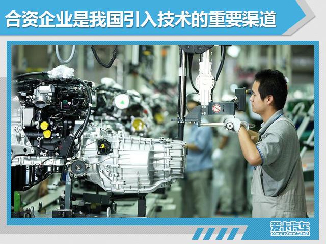 改革开放40年 合资助中国汽车快速成长