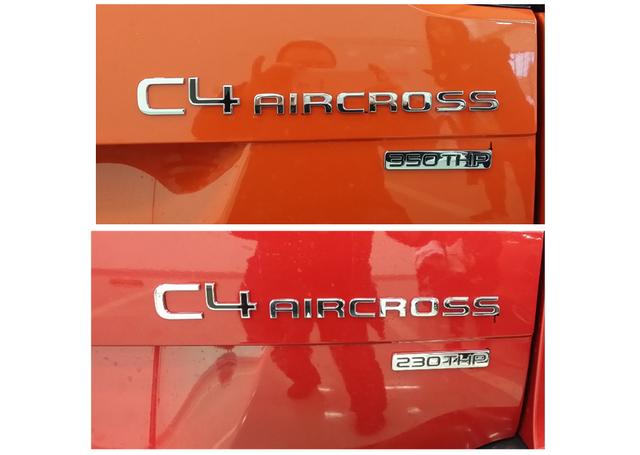 曝雪铁龙C4 AIRCROSS申报图 下半年上市