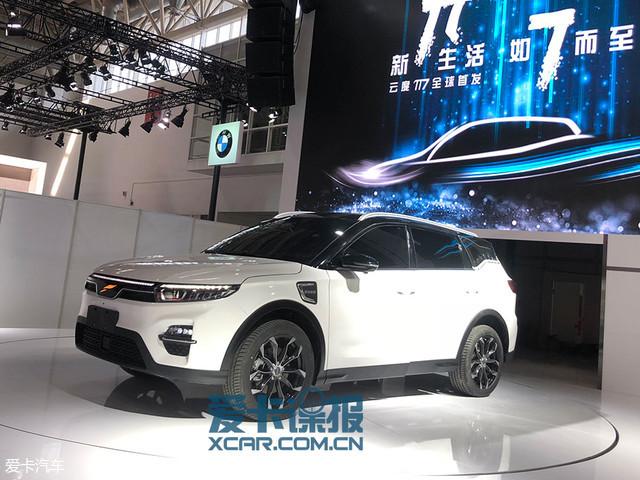 北京车展探馆:云度π7实车图抢先曝光
