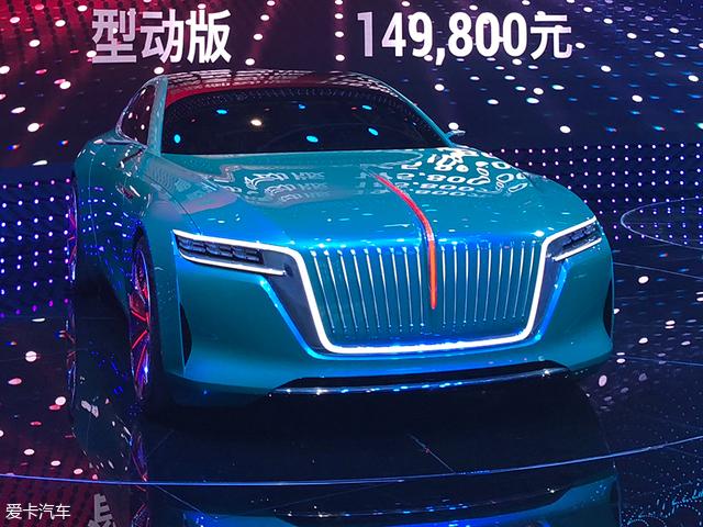 2018北京车展:红旗全新概念车正式亮相图片