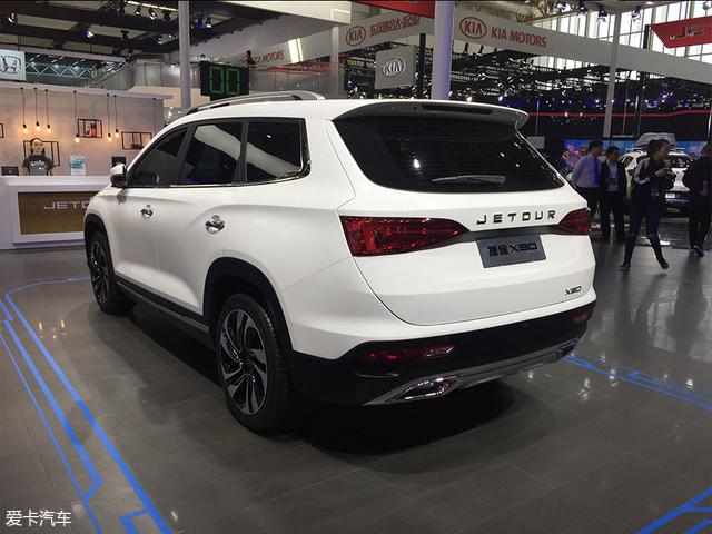 中大型SUV捷途X90发布