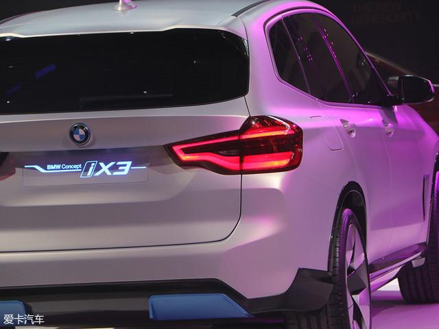 2018北京车展: 宝马ix3概念车正式发布