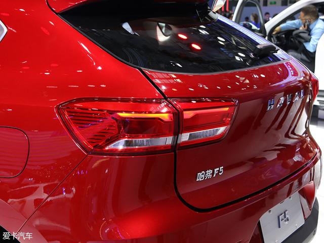 2018北京车展:哈弗全新SUV F5正式发布