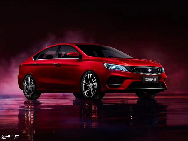 吉利全新紧凑型轿车定名缤瑞 3季度上市