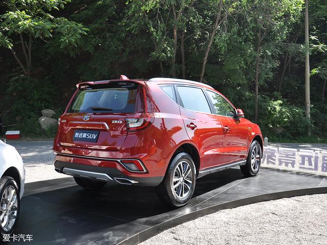 吉利新远景SUV上市 售价7.59-10.59万元