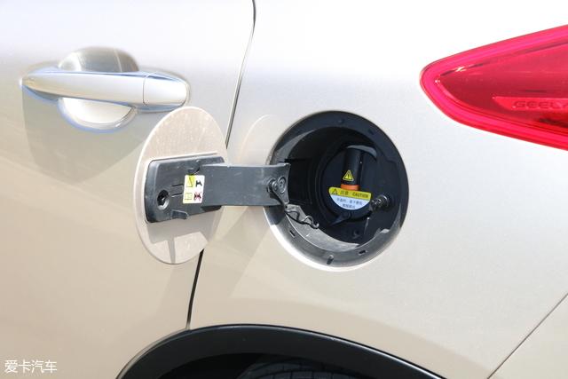 吉利帝豪GSe正式亮相 定位纯电跨界SUV