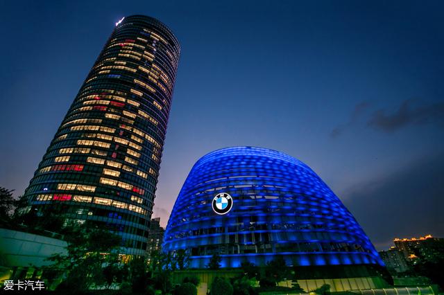 宝马上海研发中心揭幕 本土化战略升级