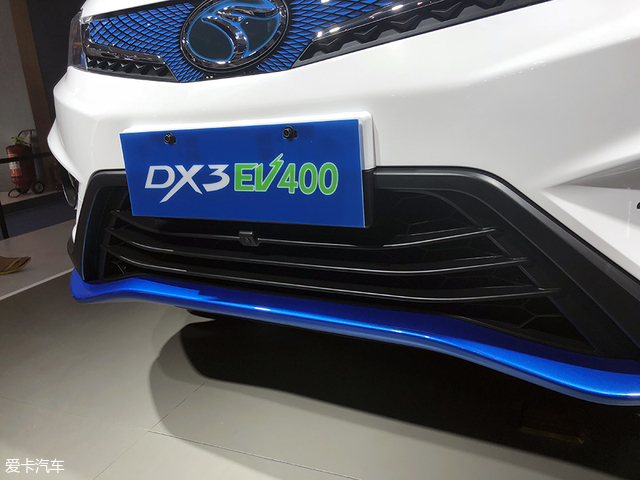 DX3 EV400成都车展上市