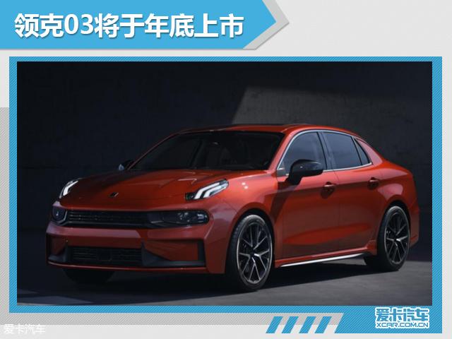 爱卡数智实验室系列之中国豪华品牌崛起